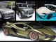 Les voitures de rêve - Vidéo en direct du salon de Francfort