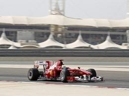 Le GP de Bahreïn annulé pour 2011