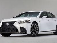 Salon de New York 2017 - Lexus LS F Sport: juste du look