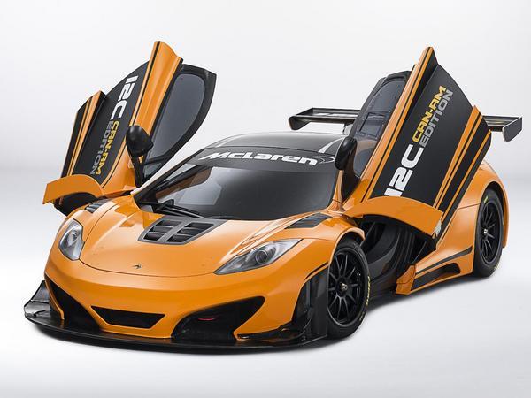 McLaren prépare une rivale à la Ferrari 458 Speciale