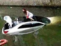 Crash : elle se trompe de vitesse et termine dans l'eau avec sa Mercedes CLA