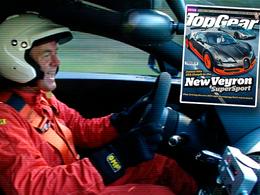 Top Gear et la Bugatti Veyron SS : James May améliore son record