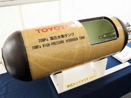 Toyota : les réservoirs d'hydrogène à l'épreuve des balles