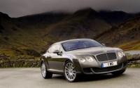 Crise: Bentley augmente ses tarifs de 5% !