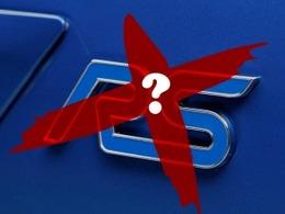 Ford Focus RS : la dernière de la lignée des RS ?