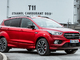 Essai - Ford Kuga E85 : l'affaire du moment