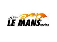 Asian Le Mans Series: 4 courses dès cette année