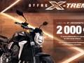 Une offre de reprise exceptionnelle pour l'achat d'une Honda CB1000R
