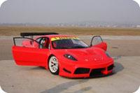 Nouvelle Ferrari Scuderia GT3