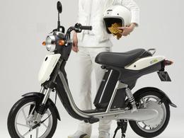 Le nouveau deux-roues électrique Yamaha va sortir au Japon à la rentrée