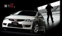Honda commercialise une Civic Type-r à 11 000 €... mais pas pour nous !