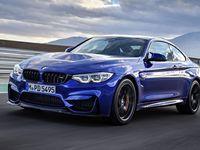 Salon de Shanghai 2017 - BMW M4 CS: formule enrichie
