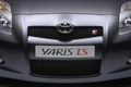 Toyota Yaris TS : Premières photos, premières infos.
