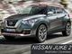 Nouveau Nissan Juke : il arrive en 2016 !