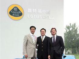 Les Lotus distribuées en Chine