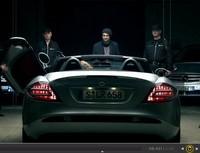 The Illusive : le film d'espionnage selon Mercedes