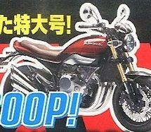 Nouveauté - Kawasaki: la promesse d'une Z900RS