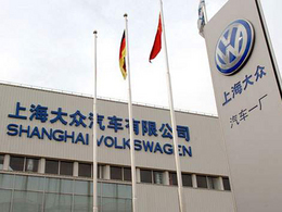 Chine : Volkswagen et Shanghai Automotive Industry Corporation s'associent pour construire des hybrides
