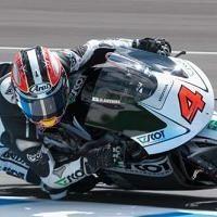 GP250 - Malaisie Qualification: Aoyama peut plier le championnat