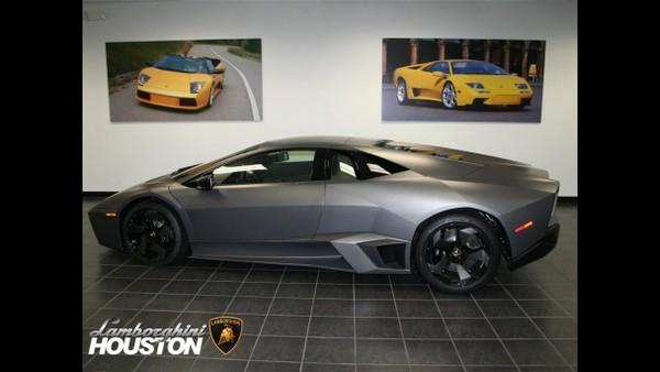 La crise ? 7 Lamborghini Reventon en vente !