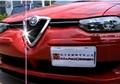 Vidéo : Alfa 156 GTA Mario Design