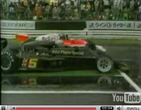 GP du Japon F1 : Le circuit de Mont Fuji avant