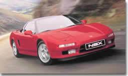 NSX : la Honda des paddocks