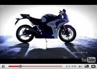 Vidéos promotionnelles pour les CBR 1000RR et 600RR 2010