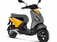 Piaggio One: le scooter électrique qui fait entrer Piaggio dans une nouvelle ère