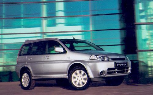Honda hrv 2000 avis