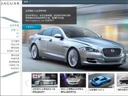 Jaguar Land Rover reporte ses débuts en Chine à 2015