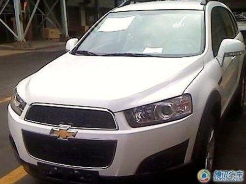 Spyshot : Chevrolet Captiva restylé