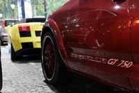 Photo du jour : Porsche Cayenne Gemballa GT750 Aero III