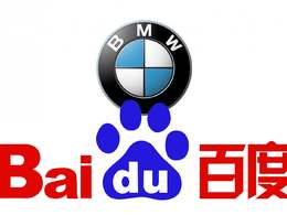 La Chine et BMW duo majeur de la voiture autonome ?