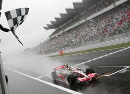 GP du Japon: la victoire d'Hamilton sous investigations !