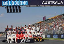 F1 : la liste officielle et définitive des engagés