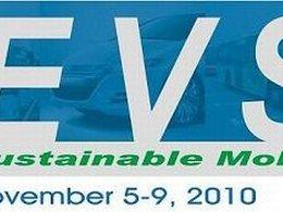 Evénement électrique mondial : l'EVS se tiendra dans 3 pays de 2010 à 2013