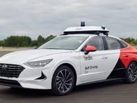 Hyundai prépare des gros investissements dans les voitures autonomes