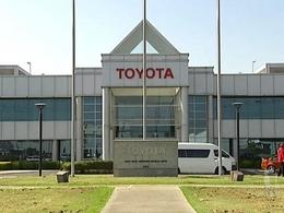 Après Ford et Holden, Toyota arrête également la production en Australie