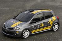 """RST prépare une Clio Sport R3 """"low cost"""""""