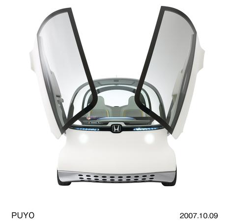 Salon de Tokyo: Honda Puyo Concept