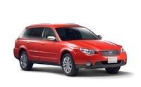 Salon de Tokyo : Subaru Legacy Outback Urban Selection