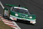 Super GT: Les NSX s'imposent à Okayama.