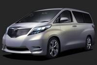 Salon de Tokyo : Toyota FT-MV Concept - teasing