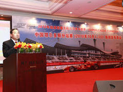 La Superleague Formula en Chine!