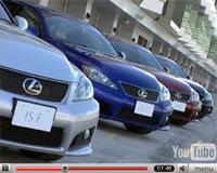 Vidéo: essai de la Lexus IS-F sur le Fuji Speedway