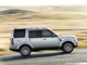 Land Rover Discovery XXV: joyeux anniversaire