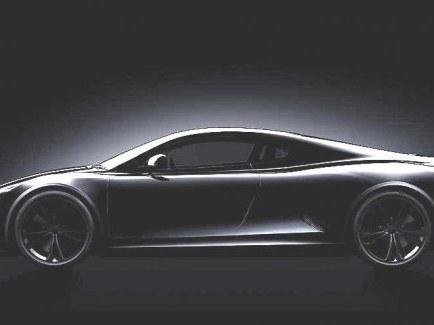 HBH Aston Martin V12: en plus clair...