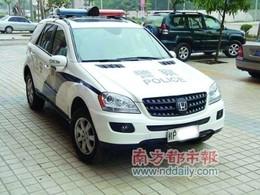 Chine : La police rebadge son Mercedes ML en Honda CR-V pour éviter la colère des contribuables