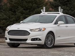 Ford: de l'inédit au Mobile World Congress de Barcelone